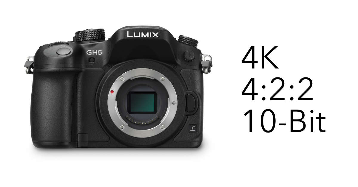 Panasonic LUMIX GH5 – 5 ani garanție și activarea funcției V-Log