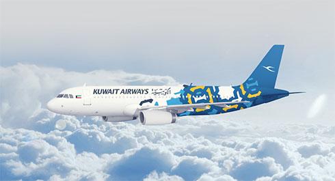 Kuwait Airways a încheiat un parteneriat strategic cu Amadeus pentru  transformarea proceselor de afaceri