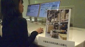 Fujitsu utilizează IoT pentru a îmbunătăți distribuția