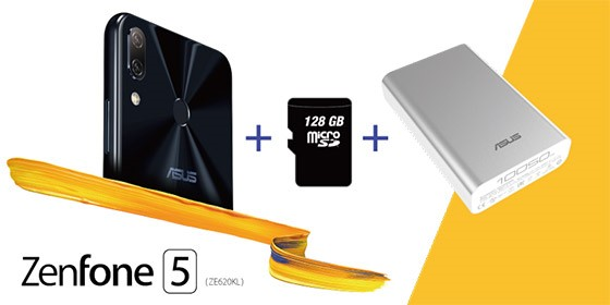 Ofertă specială la lansarea ASUS ZenFone 5