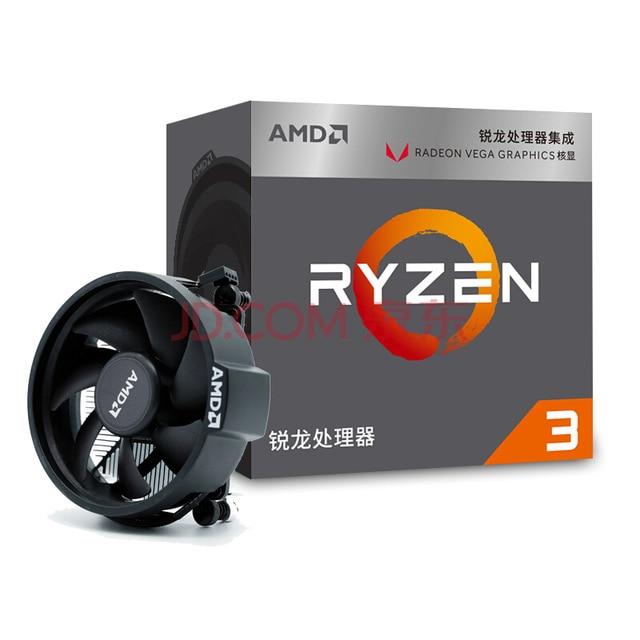 Procesorul desktop Athlon 200GE oferă computere receptive și fiabile