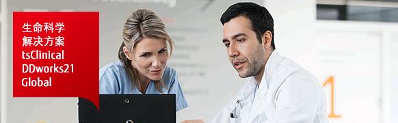 Fujitsu sprijină spitalele cu noua soluție clinica de testare tsClinical DDworks21