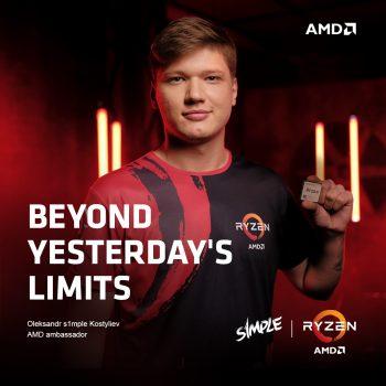 Noul ambasador oficial al AMD