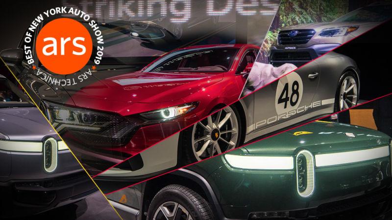 Cele mai bune mașini noi la New York Internațional Auto Show Aprilie 2019