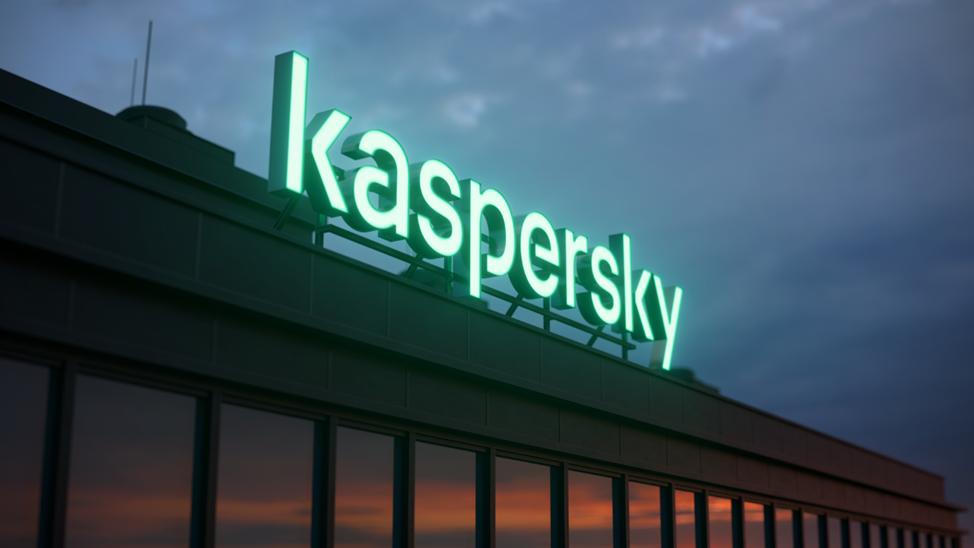 Noile elemente de branding și identitate vizuală Kaspersky