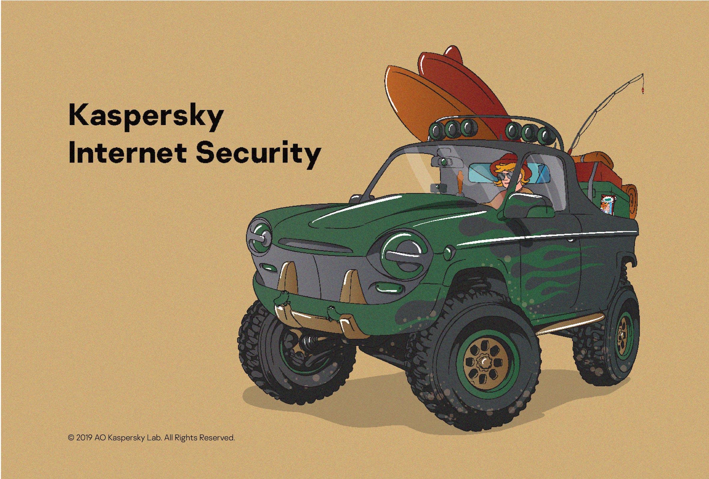 Noua versiune Kaspersky Security Cloud