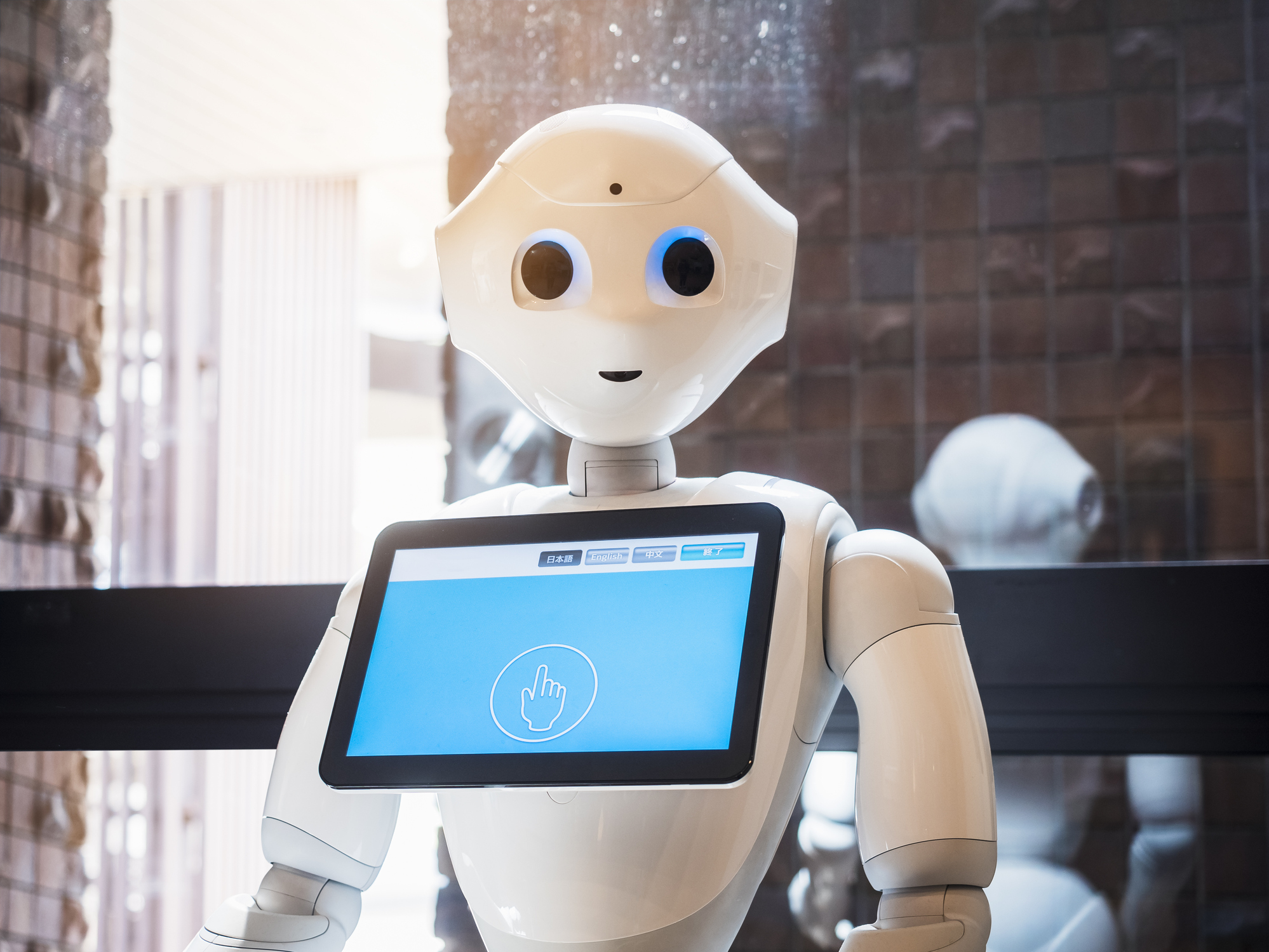 Tokyo, Japan - April 11, 2018 :Pepper Robot Assistant with Information screen Japan Humanoid technology