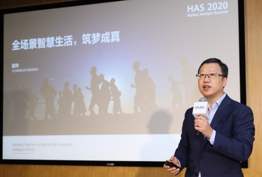 HUAWEI Seamless AI Life oferă noi oportunități de piață în direcția conectivității ubicue