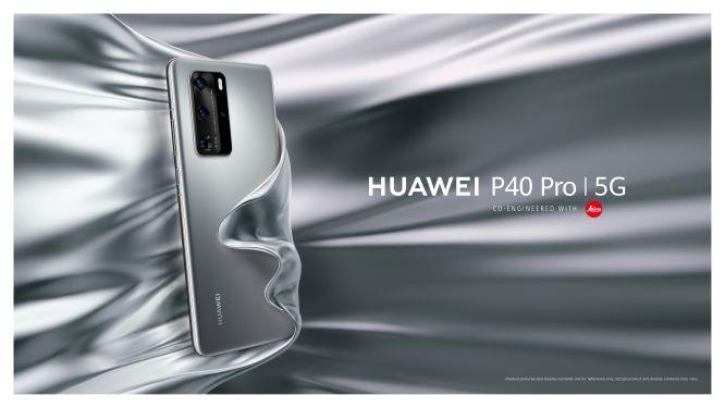 Photo Gallery disponibilă pe telefoanele Huawei P40 Series