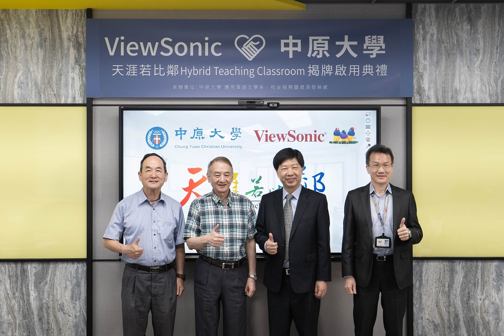 ViewSonic prezintă o poveste de succes în învățamântul hibrid cu platforma MyViewBoard