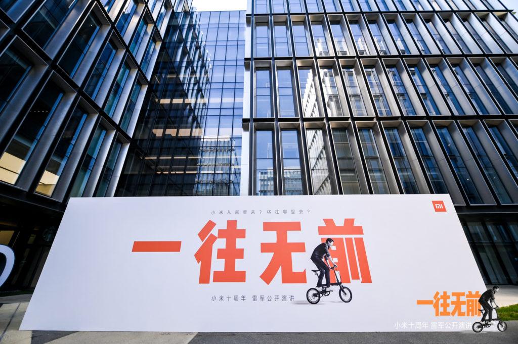 Xiaomi intră în clubul companiilor cu o valoare de piață de 100 miliarde USD