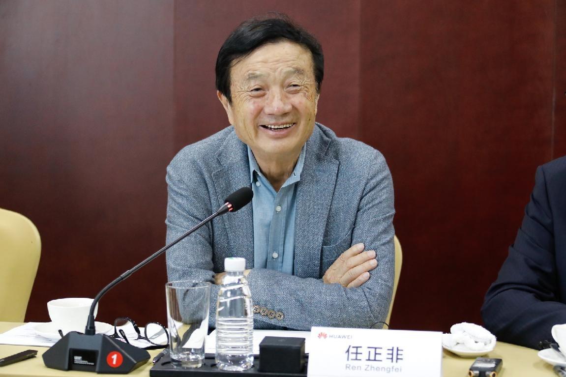 Huawei susține și încurajează procesele inovative ale întreprinderilor