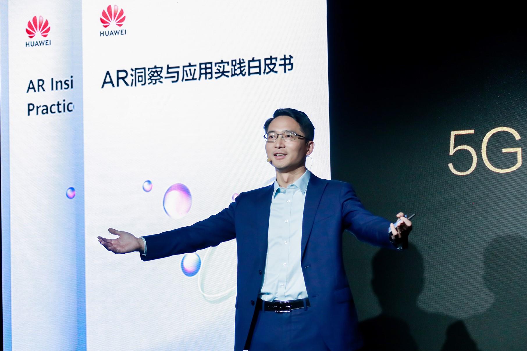 """Huawei lansează """"AR Insight and Application Practice"""", document ce detaliază beneficiile 5G + AR"""