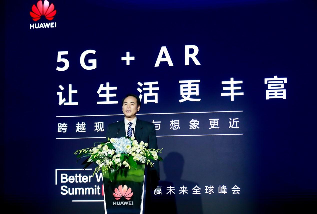 Directorul Shenzhen Communication Management Bureau, He Chengjian, în timpul discursului