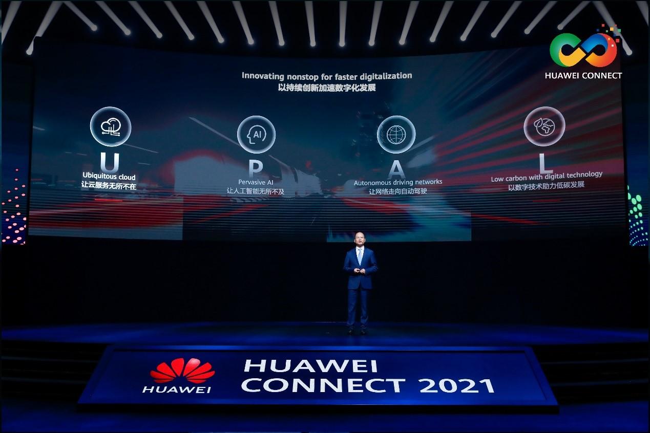 Huawei: inovăm constant pentru o digitalizare accelerată
